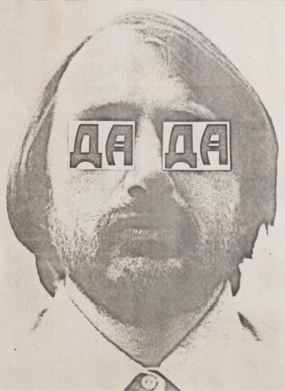 online / Ze sbírek GHMP – Peter Rónai, Moscow Da Da, 1986