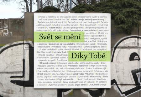 Johana Havelková: Pozdější život reklamy
