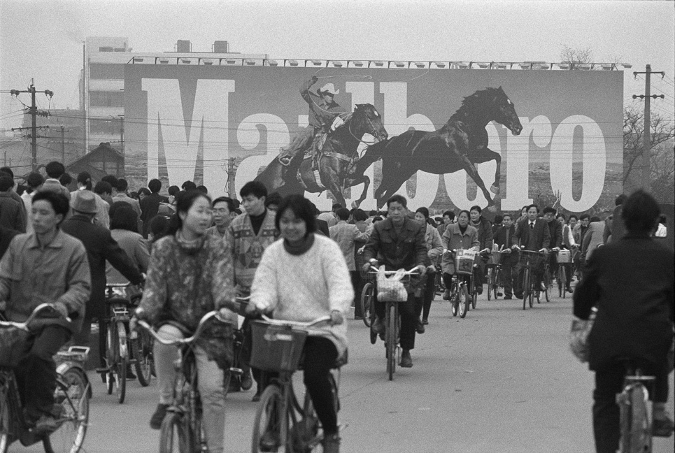 Xiao Quan, Forward, Forward Bicycle Traffic On Jiuyan Bridge, 1994, Chengdu