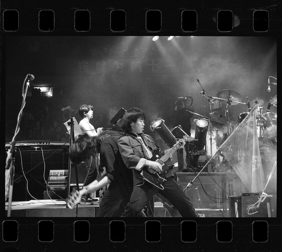 Xiao Quan, Cui Jianův koncert, 1990, Chengdu
