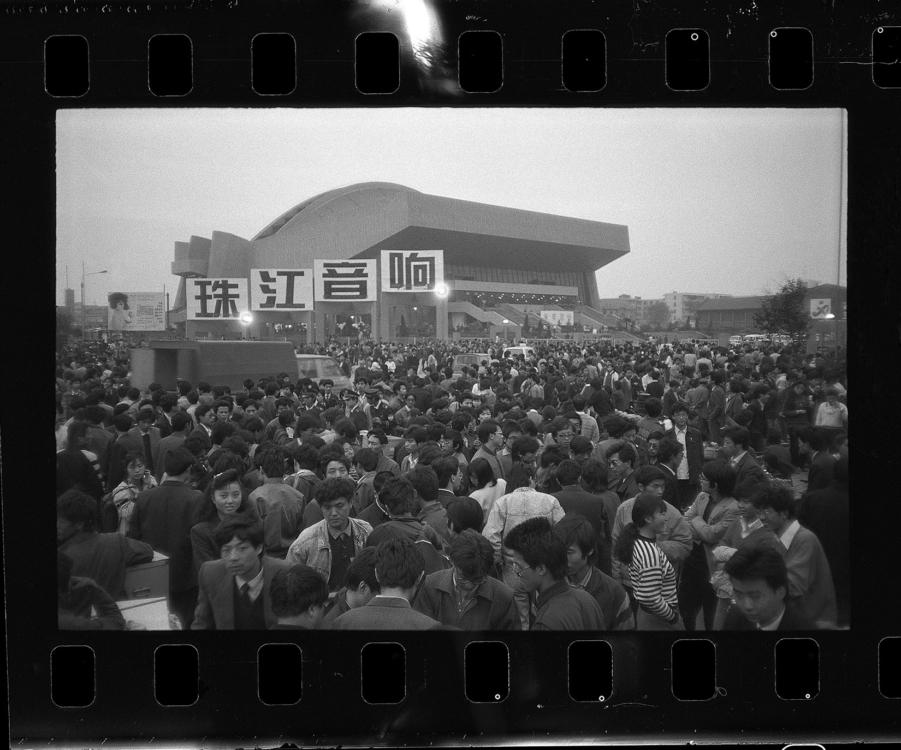 Xiao Quan, Cui Jian's concert, 1990, Chengdu