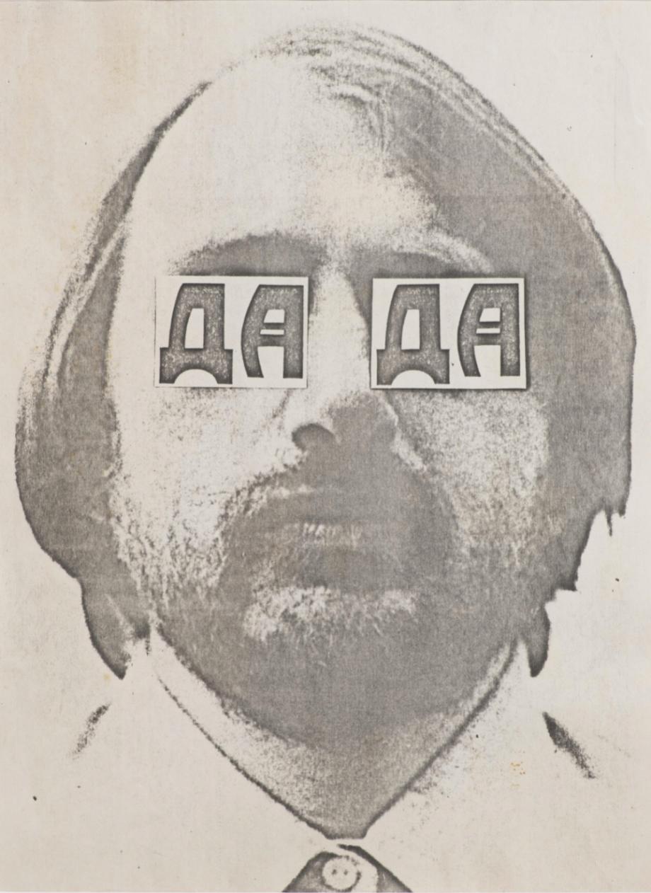 Peter Rónai, Moscow Da Da, 1986