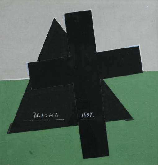 Eduard Steinberg, Composition, 1997, kvaš na papíře, 80×75 cm