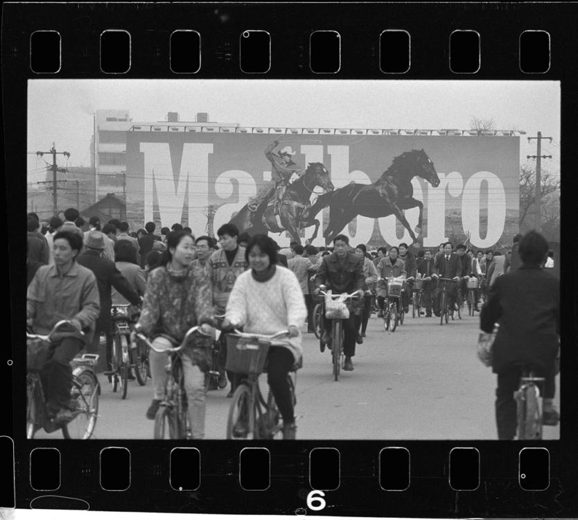Xiao Quan, Forward, only forward, 1994, Chengdu